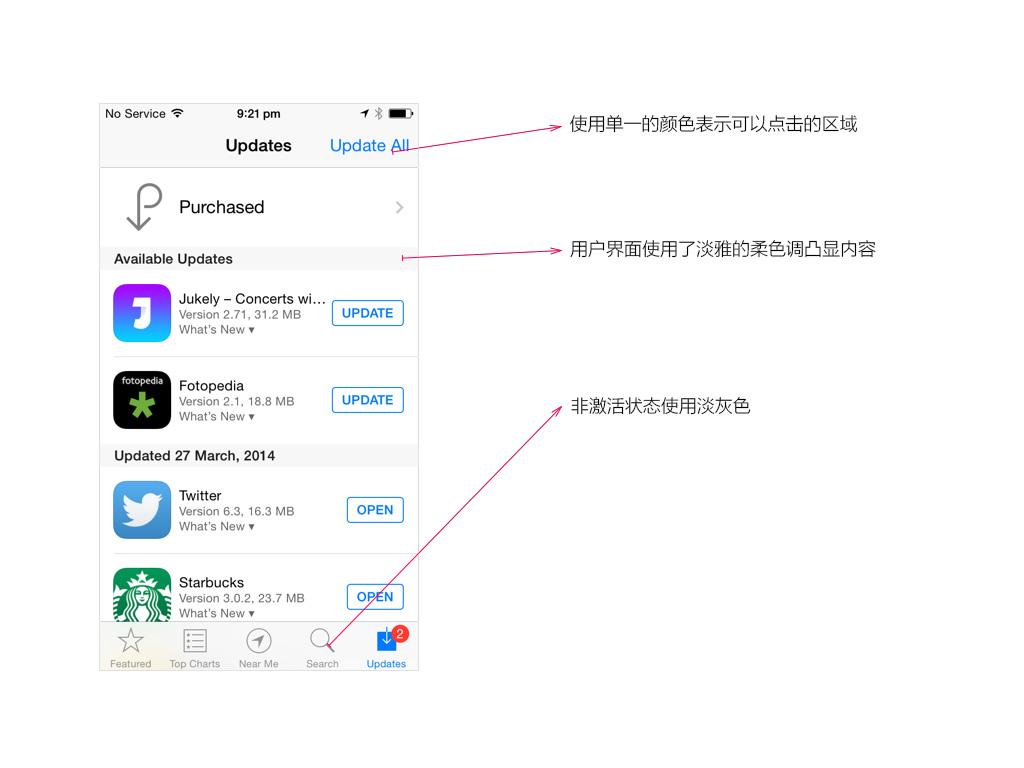 iOS8的颜色、文字和布局学习6