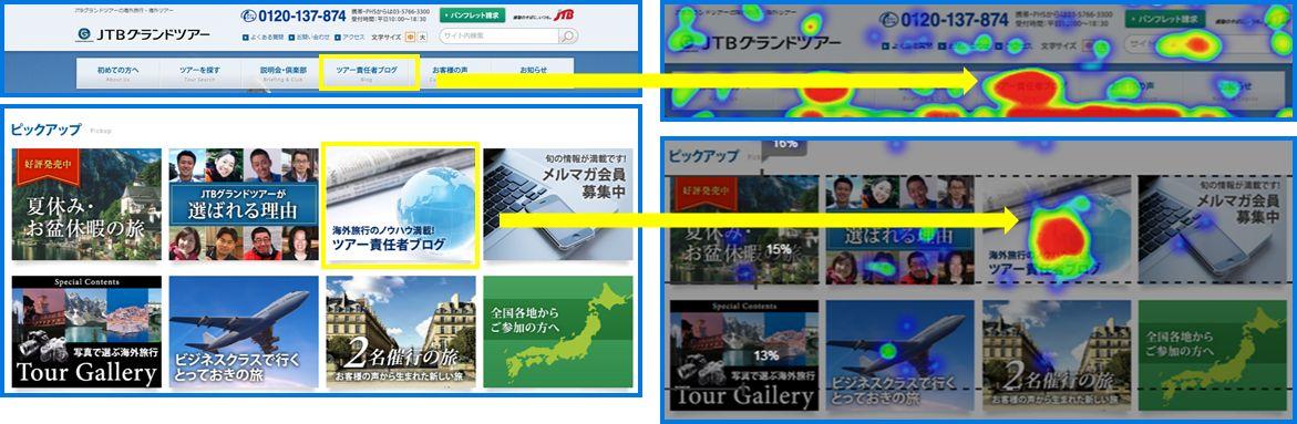 日本ag环亚网址|优惠师如何彻底优化旅游网站?4