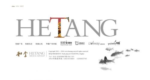 木子李:浅谈中国风格网页设计_交互设计教程-男短发剪发图片