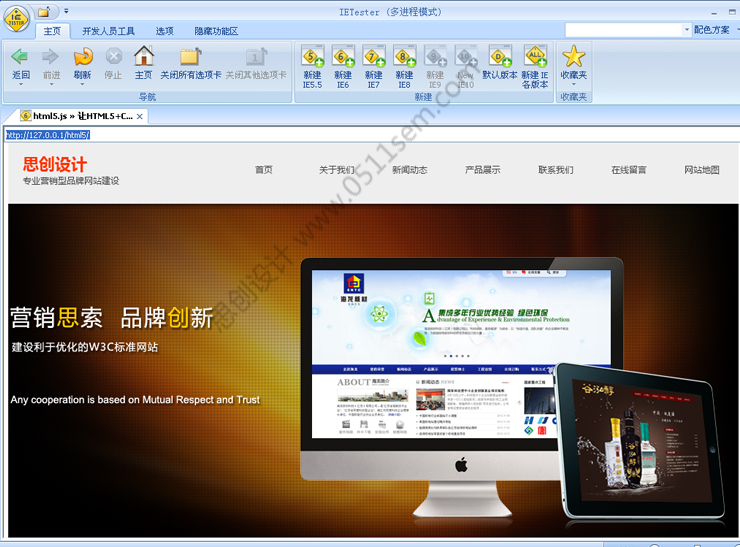兼容ie6浏览器_margin-top ie6与ie8兼容_老板让你兼容ie6