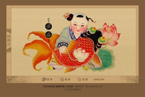 木子李:浅谈中国发型网页设计_交互设计教程-男士相亲风格图片