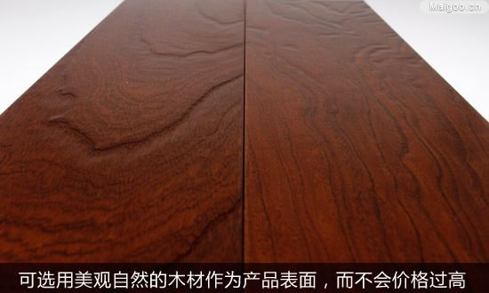 木地板材质有哪些