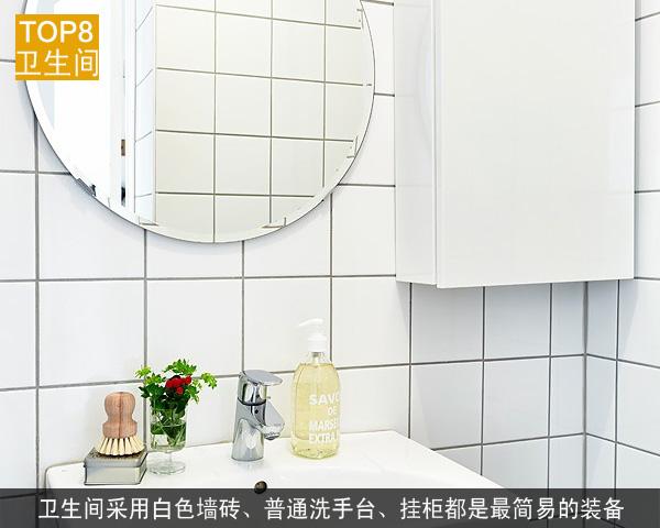 40平单身公寓简装,蜗居也可以很舒适8