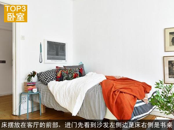 40平单身公寓简装,蜗居也可以很舒适3