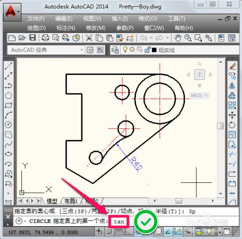 cad圆弧怎么画?cad圆弧画法3