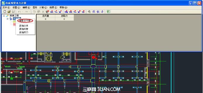 浩辰CAD机械教程2013水力风管专业暖通v机械系统什么图纸上在fm指图片