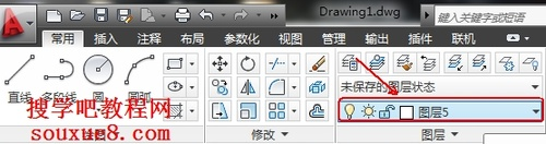 AutoCAD2013设置当前图层实例3