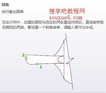 AutoCAD2013绘制圆角1