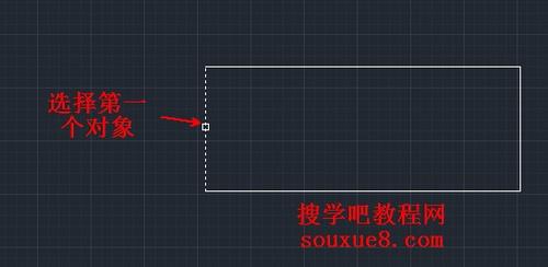 AutoCAD2013绘制圆角6