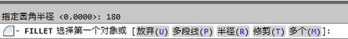 AutoCAD2013绘制圆角18