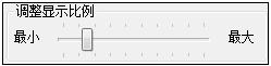 AutoCAD显示隐藏线宽5