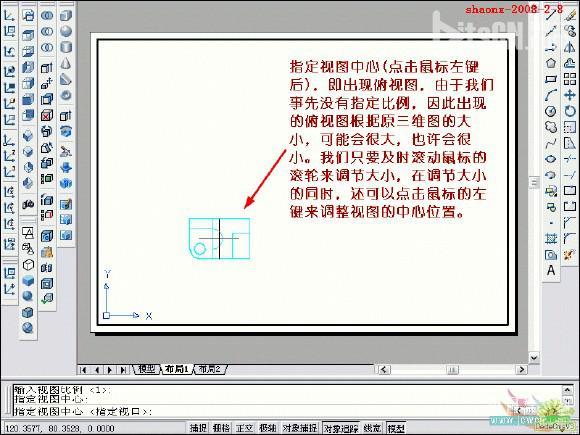 CAD将三维实体转换三视图将三维实2011cad点在样式哪图片