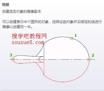 AutoCAD2013字典功_AutoCAD教程-查镜像下载的CAD有吗注册机图片