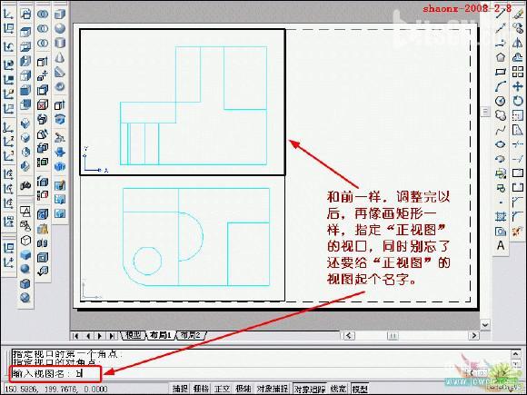 CAD将三维实体转换三视图将三维实儿童乐园cad平面图图片