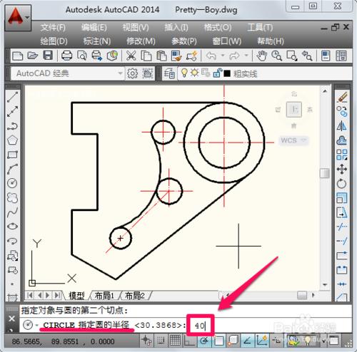cad圆弧怎么画?cad圆弧画法12