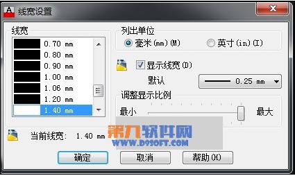 AutoCAD显示隐藏线宽4