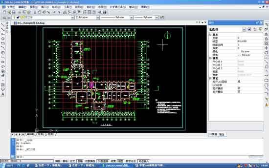 中望CAD玩转建筑装饰行业1