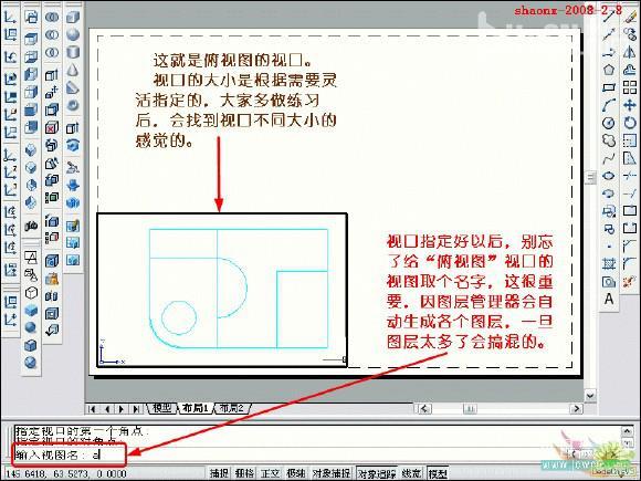 CAD将三维布局转换三视图将三维实cad如何圆形实体的画图片