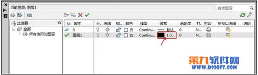 AutoCAD显示隐藏线宽1
