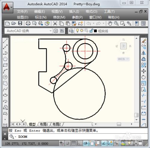 cad圆弧怎么画?cad圆弧画法13