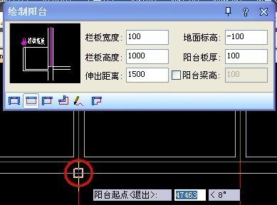 浩辰CAD建筑教程之阳台绘制2