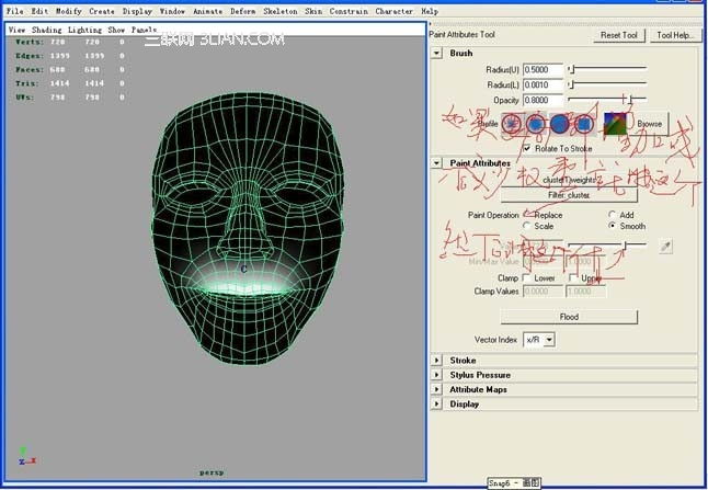 Maya制作脸部表情的动画教程5