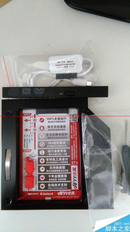惠普HP Pavilion g4怎么添加固态硬盘?2