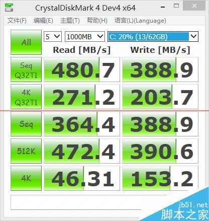 惠普HP Pavilion g4怎么添加固态硬盘?18