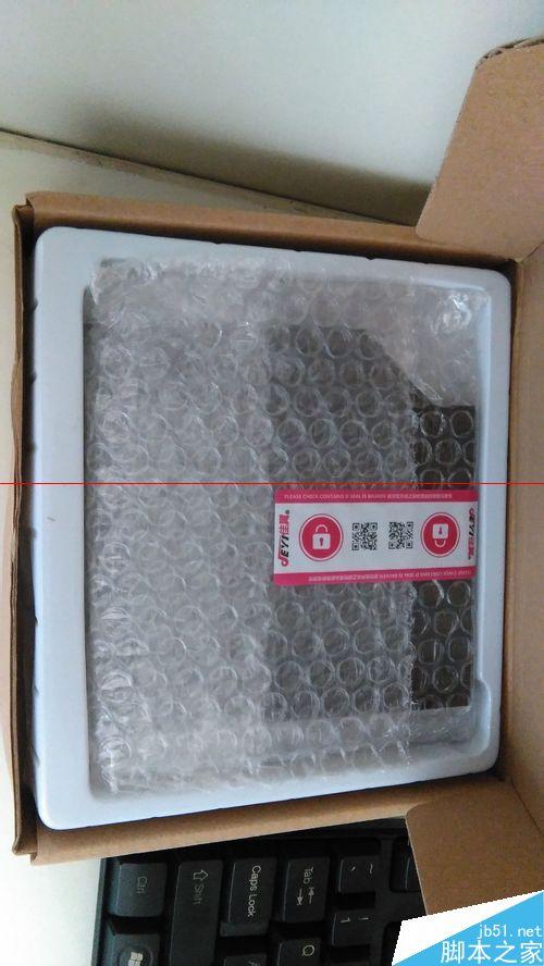 惠普HP Pavilion g4怎么添加固态硬盘?3