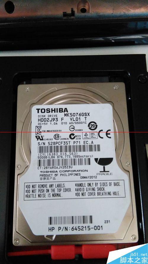 惠普HP Pavilion g4怎么添加固态硬盘?17