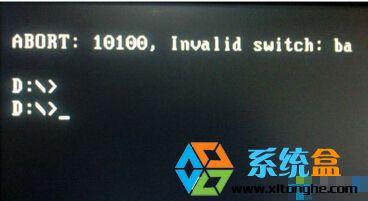硬盘安装win7 ABORT:10100错误怎么办?1