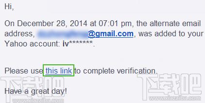 Gmail打不开登录不了邮箱最新解决方法8