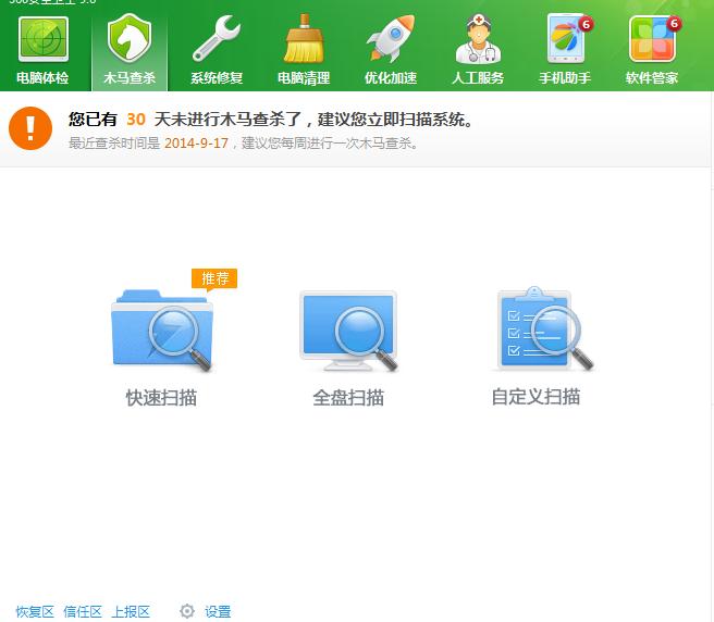 re文件管理器 360误删误改hosts文件怎么修复?