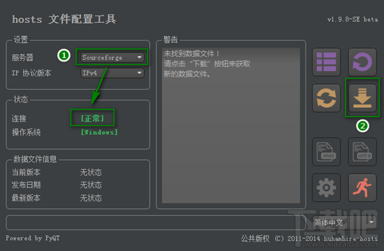 [huhamhire-hosts怎么自动更新Google,Hosts文件?] re文件管理器
