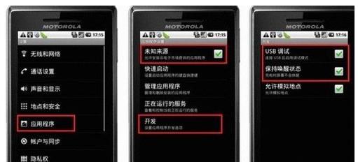 【豌豆荚手机助手怎么备份手机数据?】叉叉助手官网