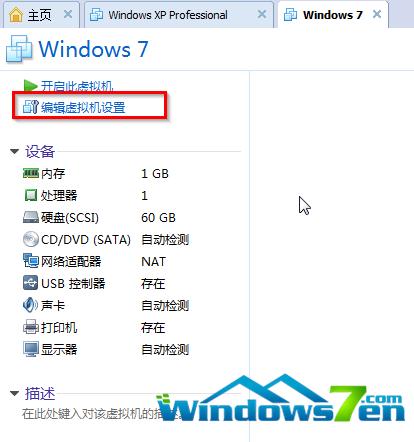 【VMware虛擬機在去設置從U盤啟動】虛擬機怎么設置U盤啟動