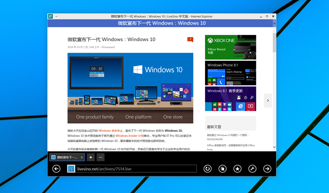 如何恢复Windows,10中的Modern版IE?|Windows错误恢复