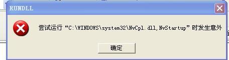 [电脑系统文件损坏怎么办] 电脑系统损坏怎么重装