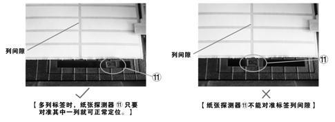 打印机跳纸故障排除方法|汉印打印机出纸故障