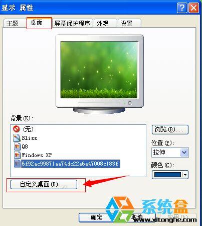 XP系统网上邻居不见了怎么找回_XP网上邻居看不到别的电脑