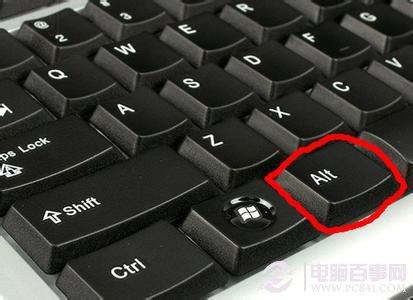 Alt鍵如何用?_Alt鍵