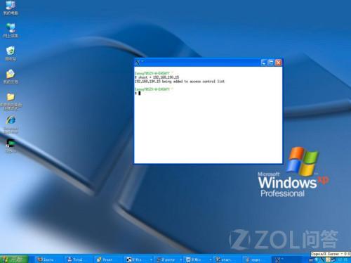 远程桌面连接命令_如何打开远程桌面命令?