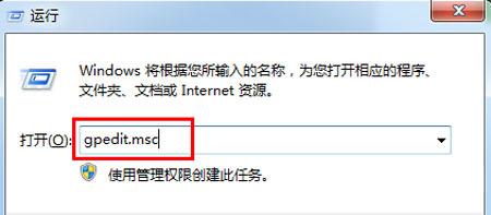 局域网下禁用U盘的终极策略2