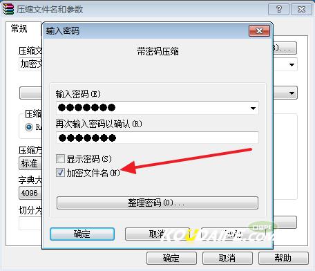 文件夹压缩加密教程_电脑常识教程-查字典教程