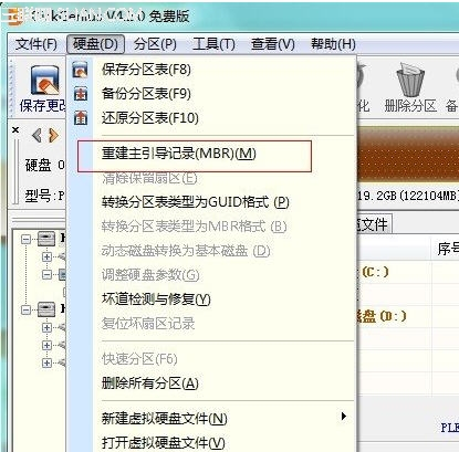 解决开机总出现press K to start backup or restore system.timeout怎么办1