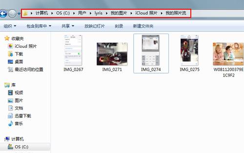 Windows PC用iCloud多设备共享教程7