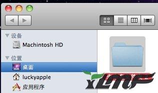MAC系统设置新建文件夹的默认名字1