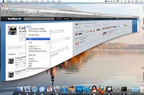 OS X窗口的另类玩法:停住阿拉丁1