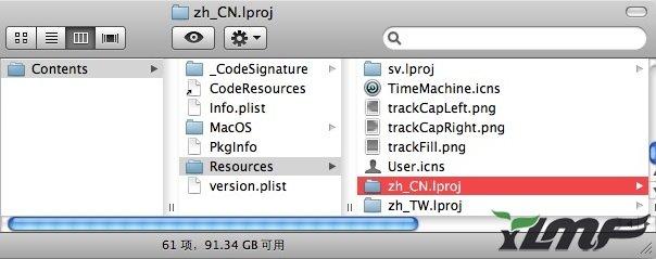 MAC系统设置新建文件夹的默认名字3