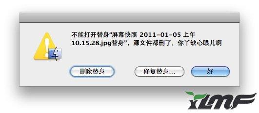 MAC系统设置新建文件夹的默认名字5